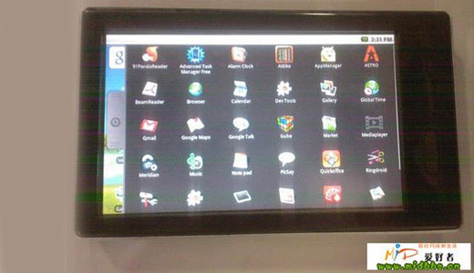 android-home-tablet-2