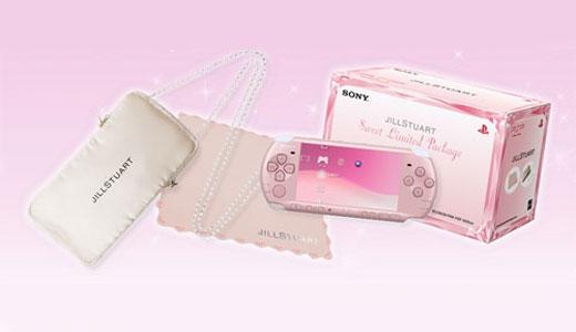 pink-psp-20100205055612767