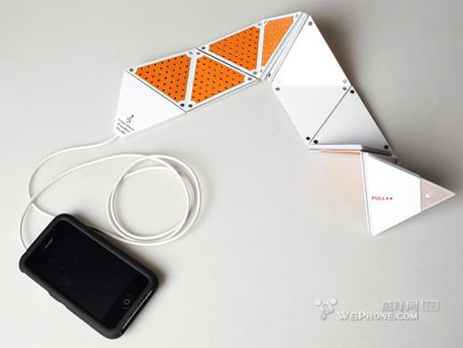 foldable-speaker