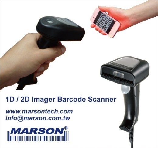 2D imager barcode scanner