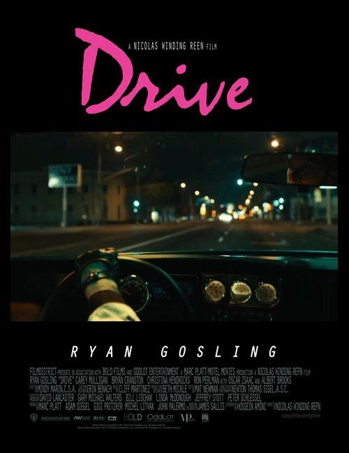 Drive animé