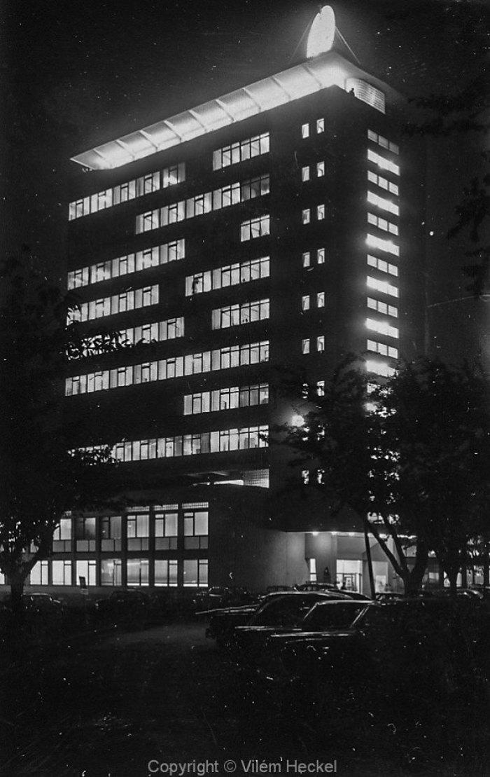 Exhibition-of-Czechoslovak-Engineering-1956-58