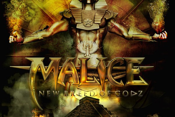 MALICE - New Breed Of Godz COVER