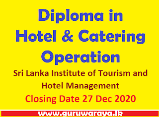 Diploma in Hotel & Catering Operation