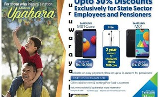 Message for State Sector Employees and Pensioners : 30 % Discounts for Mobile Phones