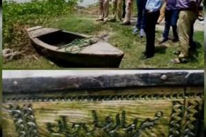 CI seizes empty Pakistani boat from Satluj River