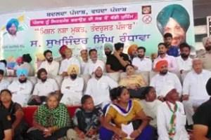 Sarpanches must be drug-free for drug-free villages: Randhawa