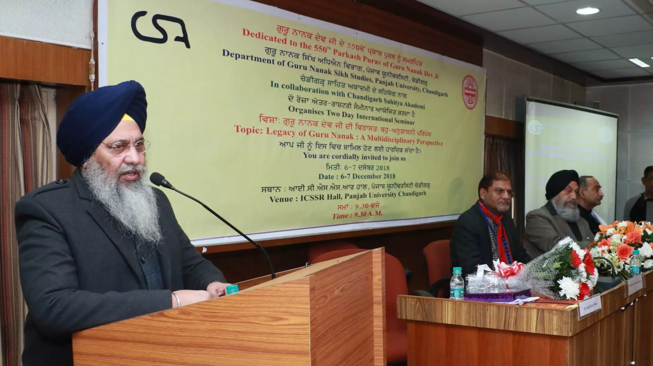 Guru Nanak Sikh Studies Department organizes two day International Seminar