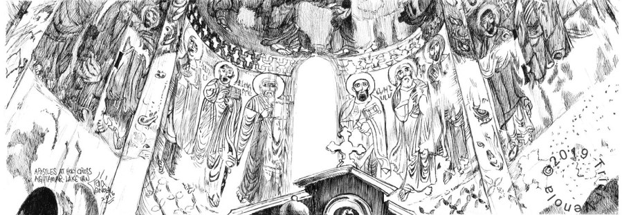 Plein air drawing of interior of Holy Cross Church at Aghtamar