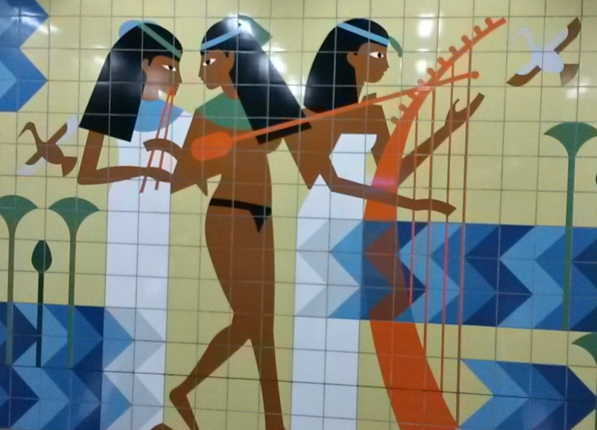 In a metro station in Cairo