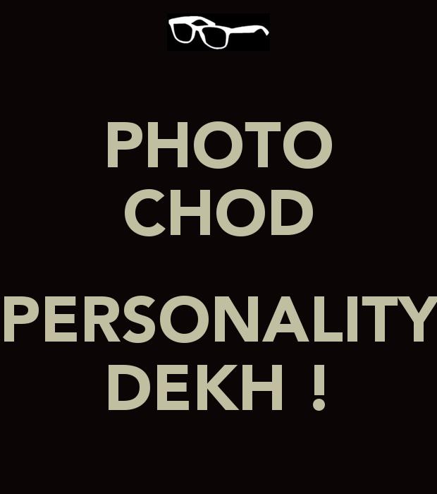 photo-chod-personality-dekh-whatsapp-funny-DP