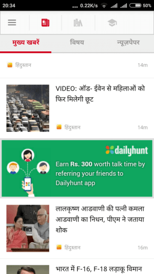 dailyhunt-app-refer-and-earn