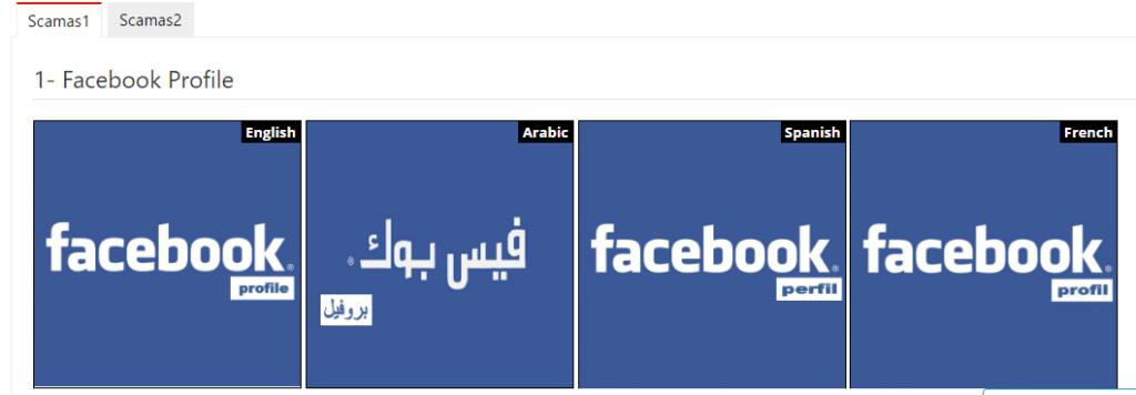 facebook-phishing-new-method-without-wapka