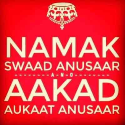 akad-aukat-whatsapp-profile-pictures