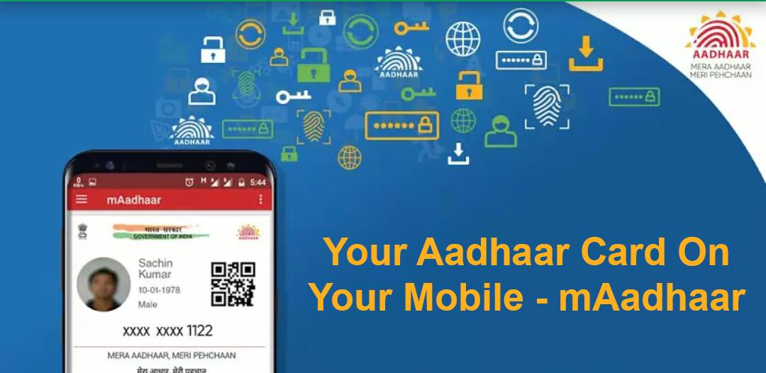 Aadhaar Card On Mobile - mAadhaar