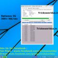 reliance-3g-Trick-10-Jan-2014