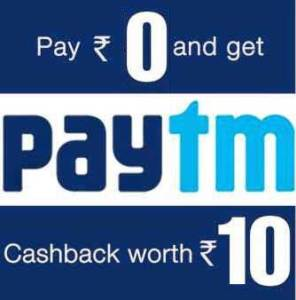 Get Free Rs 10 PayTM Cash No Recharge Required