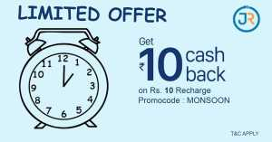 JaldiRecharge Trick Get Free Rs 20 Recharge at Rs 10