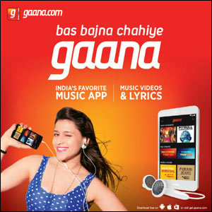 Get Free Gaana Premium Subscription With PayTm