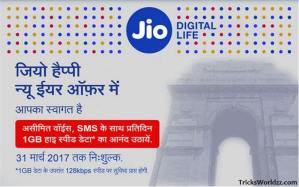 [Official] Reliance Jio Free Unlimited Internet 3 Hours Daily