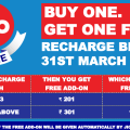 Reliance Jio Prime Extra Benefits