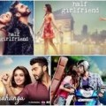 Half GirlFirend BookMyShow Coupon Get Rs 150 Instant Discount