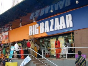 [Live Now] Big Bazaar Gift Voucher Get Rs. 100 With Smart Search Offer