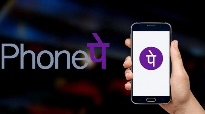 PhonePe Recharge Offers Get 100% Cashback