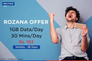 Reliance Rozana Offer Get 1GB Free Internet Data Daily