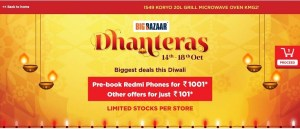 Grab Best Deals on Diwali Big Bazaar Dhanteras Sale14-18 October