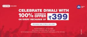 Reliance Jio announces Diwali Dhan Dhana Dhan Now offers Full 100% cashback