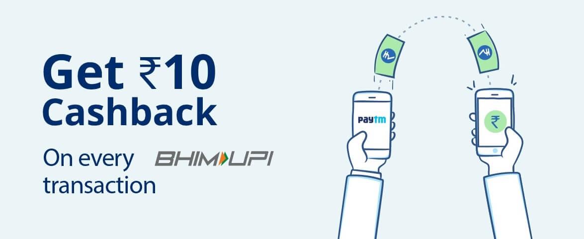 Image result for paytm upi cashback offer