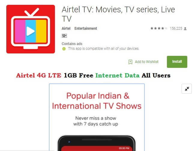 Airtel 4G LTE 1GB Free Internet Data All Users