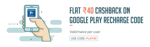 Freechage Get Flat Rs 40 Cashback Mobile Recharge - All Users