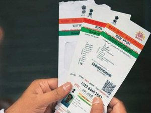 Link Mobile Number With Aadhaar Just Calling Toll-Free Number 14546