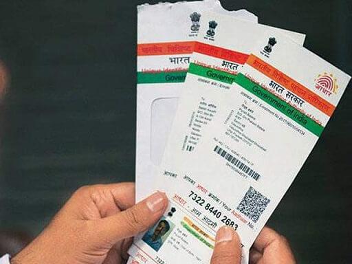 Link Mobile Number With Aadhaar Just Calling Toll-Free Number 14546
