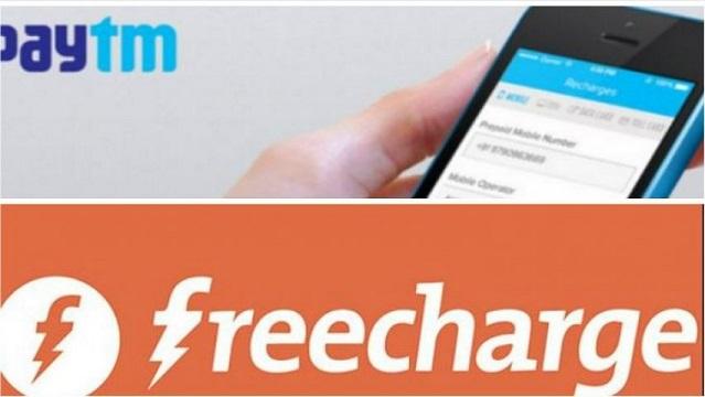 Free Recharge Cashback Offers PayTM & Freecharge 80+ Promo Codes