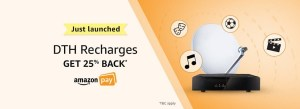Amazon Free Cashback Mobile Recharge & DTH Recharge