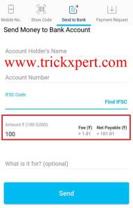 transfer-paytm-to-bank-account
