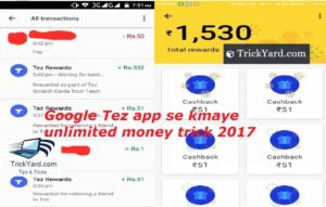 Google Tez Now Earn Unlimited Money direct in your bank account | गूगल तेज़ एप्प से कमाये पैसे|