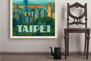 taipei travel poster