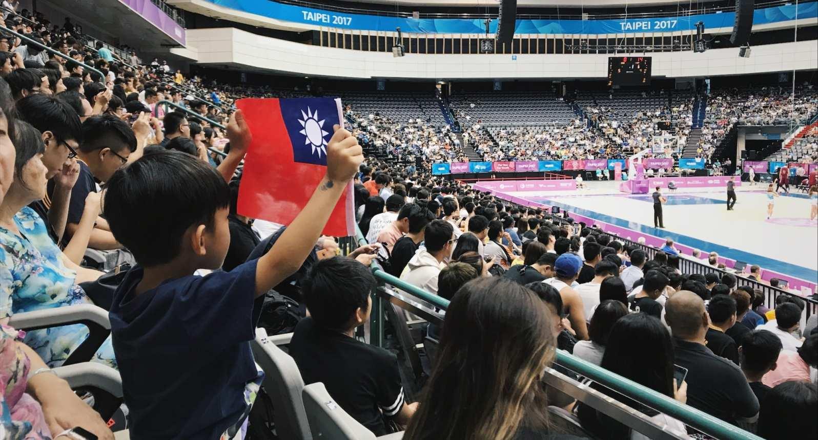 2017 taipei universiade