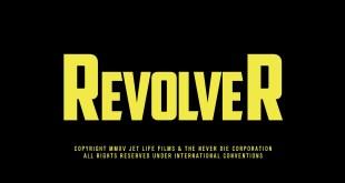 Revolver (based on music from Curren$y & Sledgren) - Official Trailer