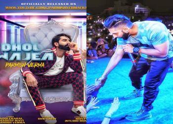 Dhol Wajea Video Song Parmish Verma
