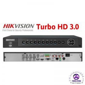Hikvision DS-7208HUHI-F2/N Bangladesh
