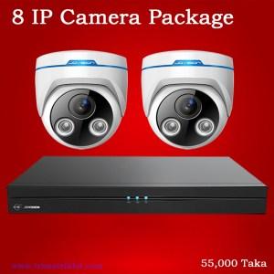 8 IP Camera Package 55000
