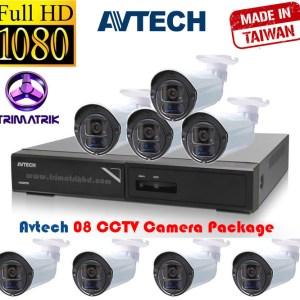 Avtech 8 cctv Bangladesh, Avtech Bangladesh, Trimatrik, CCTV Camera Bangladesh