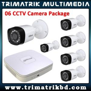 Dahua 06 CCTV Camera Package