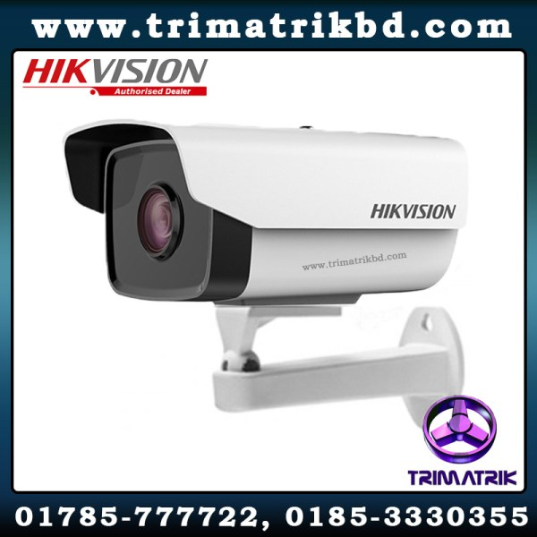 Hikvision DS-2CD1223G0E-I Bangladesh