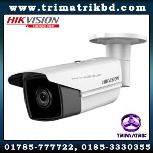 Hikvision DS 2CD2T43G0 I5 Bangladesh Hikvision Bangladesh